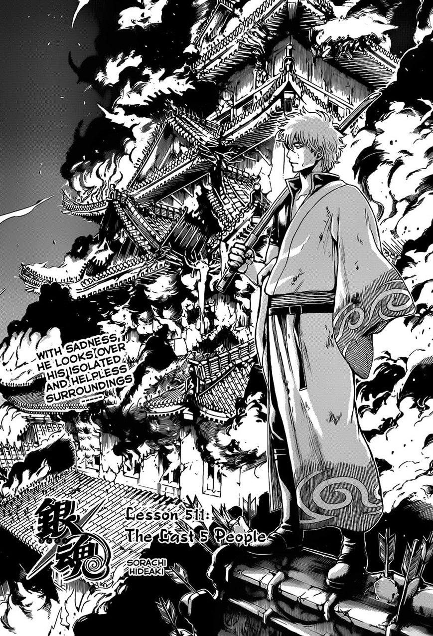 Gintama Chapter 511  Online Free Manga Read Image 4