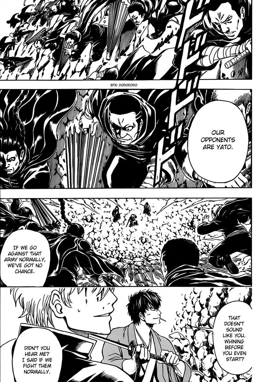 Gintama Chapter 511  Online Free Manga Read Image 5
