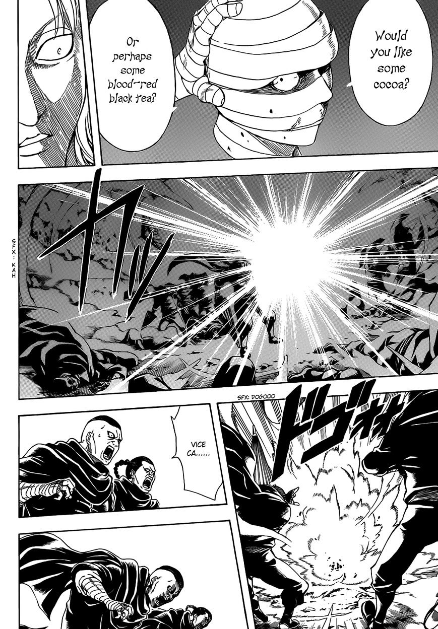 Gintama Chapter 512  Online Free Manga Read Image 13
