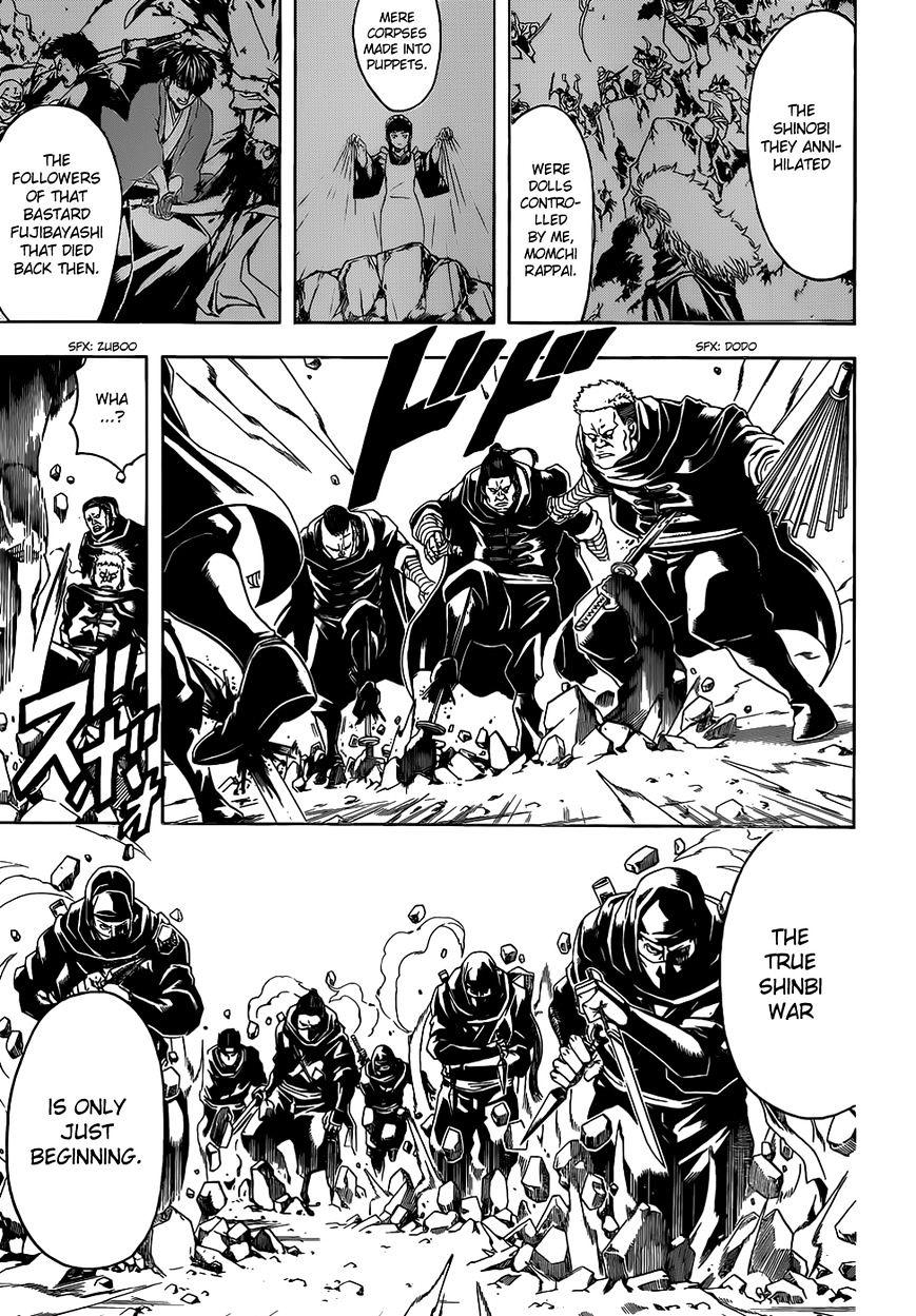Gintama Chapter 512  Online Free Manga Read Image 16