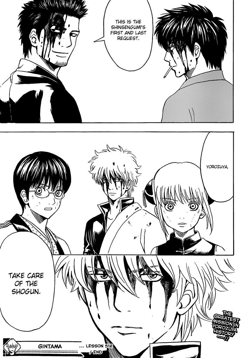 Gintama Chapter 512  Online Free Manga Read Image 20
