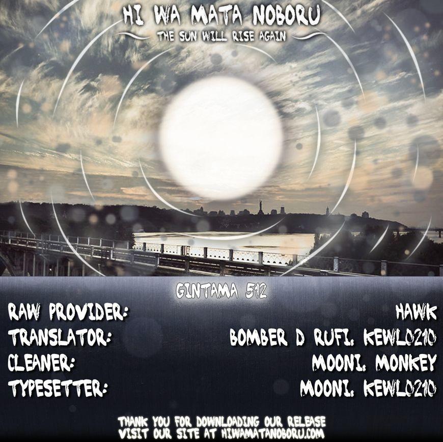Gintama Chapter 512  Online Free Manga Read Image 21