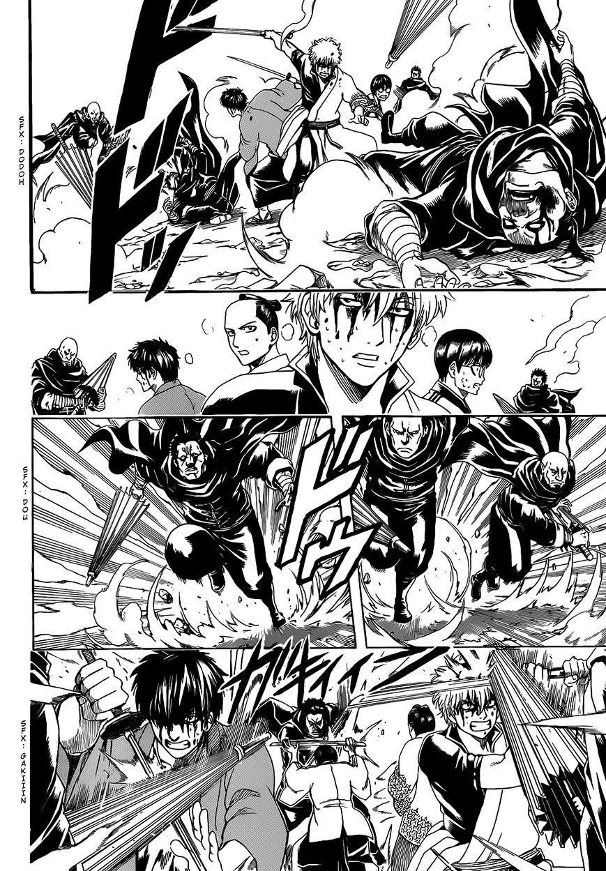 Gintama Chapter 512  Online Free Manga Read Image 5