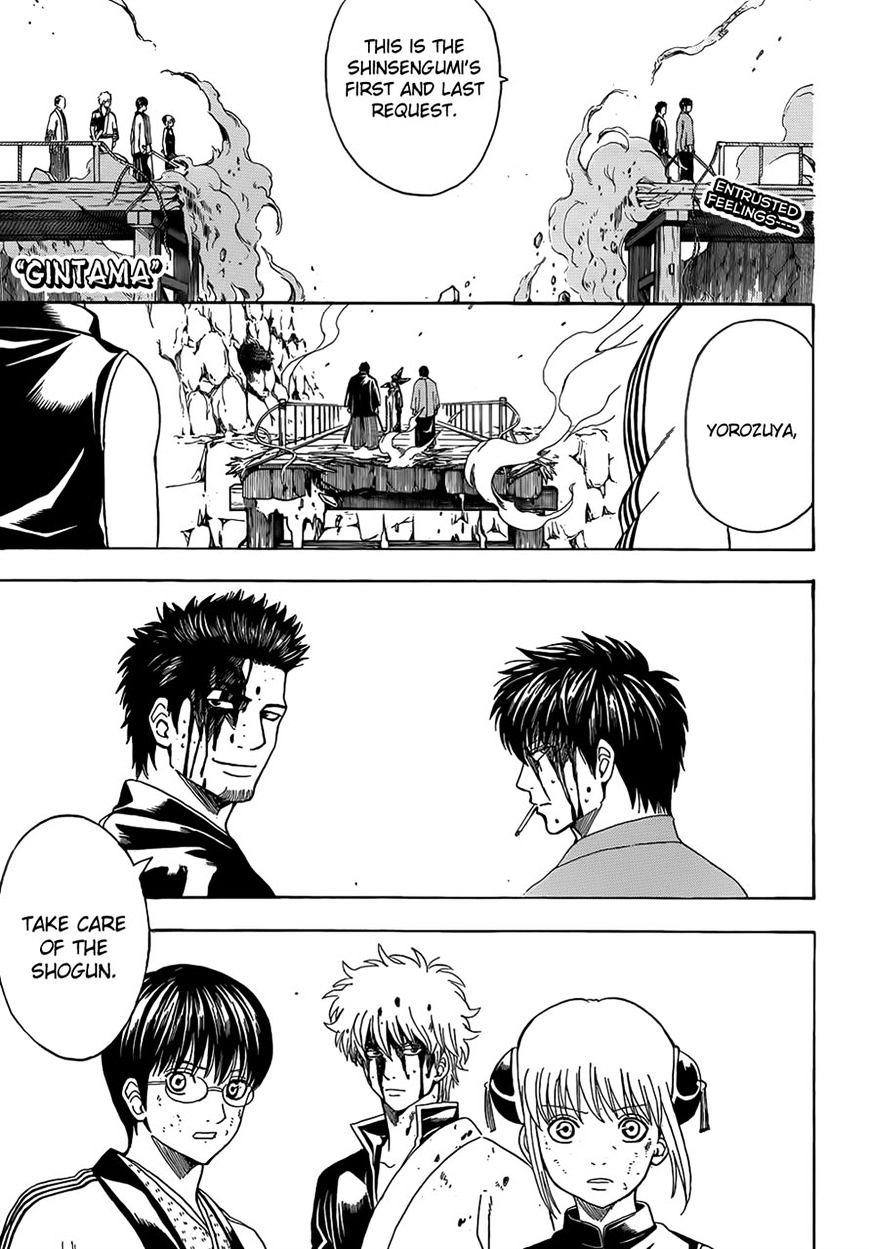 Gintama Chapter 513  Online Free Manga Read Image 1