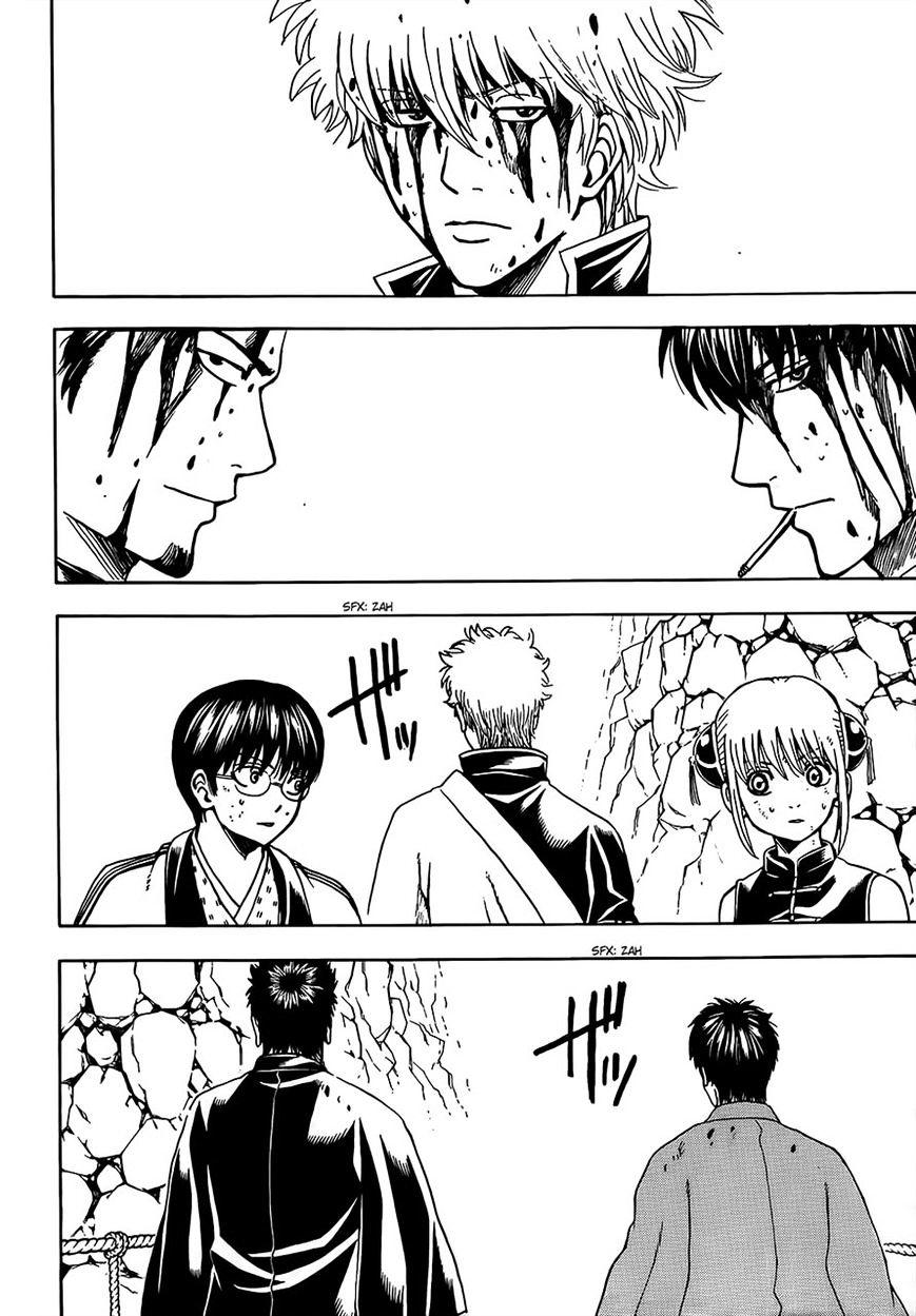 Gintama Chapter 513  Online Free Manga Read Image 2