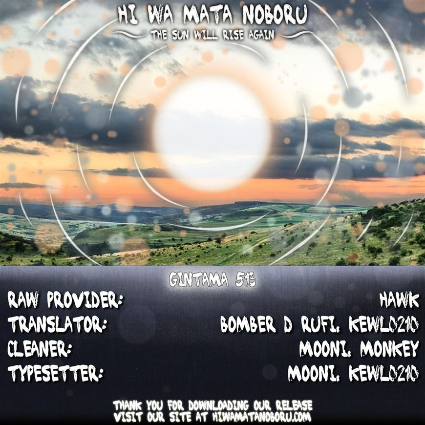 Gintama Chapter 513  Online Free Manga Read Image 20