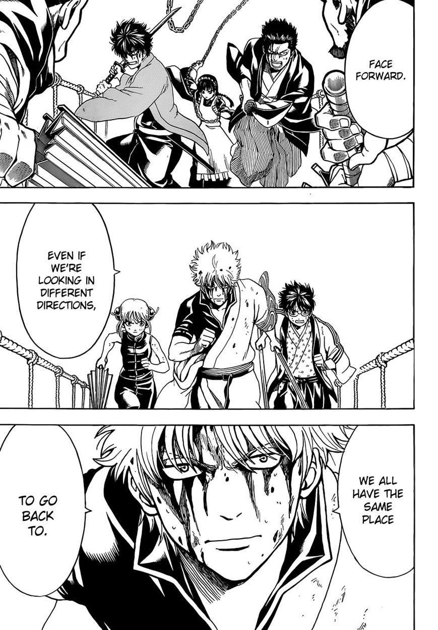 Gintama Chapter 513  Online Free Manga Read Image 5
