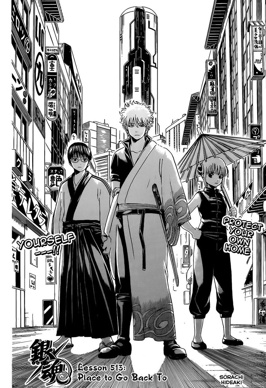 Gintama Chapter 513  Online Free Manga Read Image 6