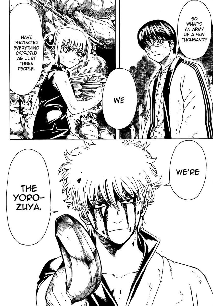 Gintama Chapter 514  Online Free Manga Read Image 16