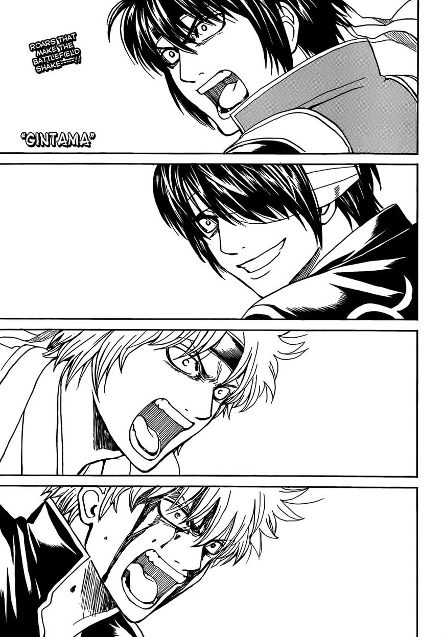Gintama Chapter 515  Online Free Manga Read Image 1