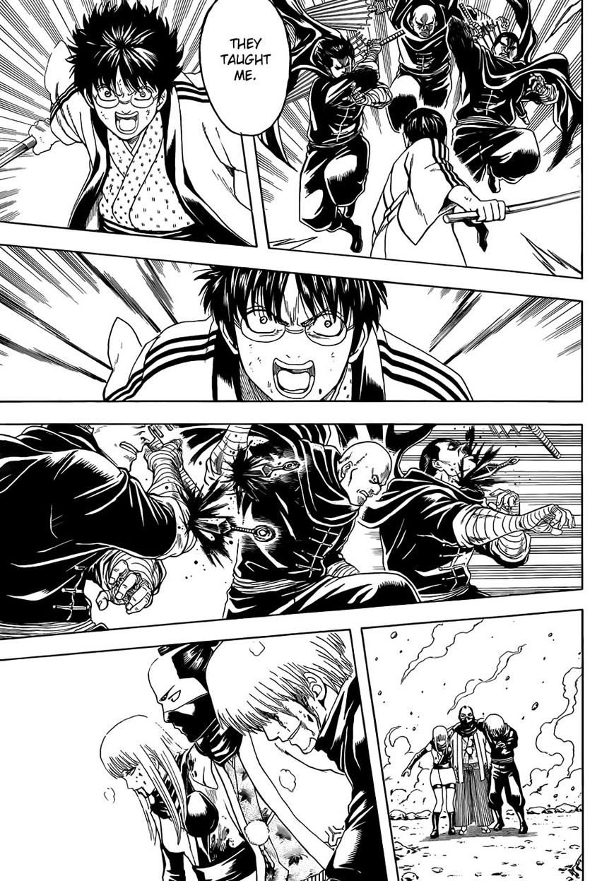 Gintama Chapter 515  Online Free Manga Read Image 15