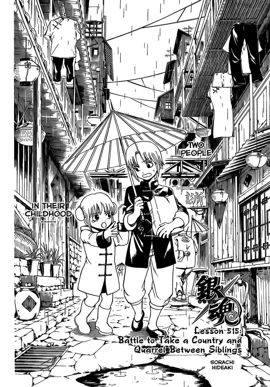 Gintama Chapter 515  Online Free Manga Read Image 6