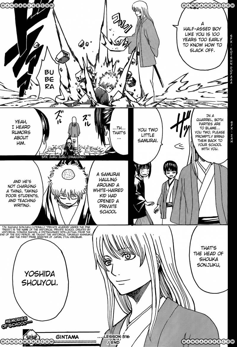 Gintama Chapter 516  Online Free Manga Read Image 19