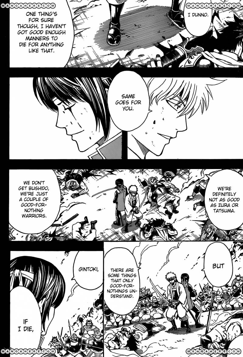 Gintama Chapter 516  Online Free Manga Read Image 2