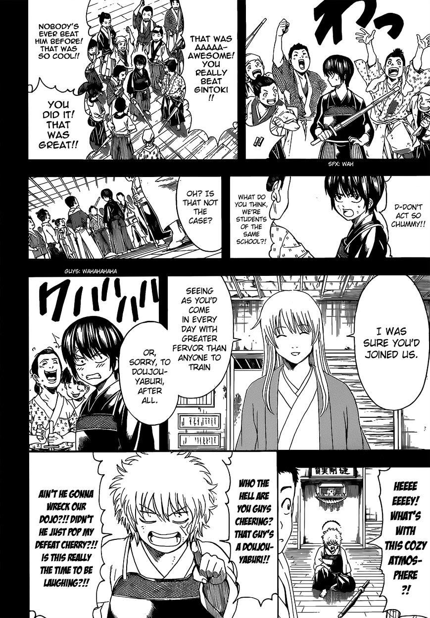 Gintama Chapter 517  Online Free Manga Read Image 16