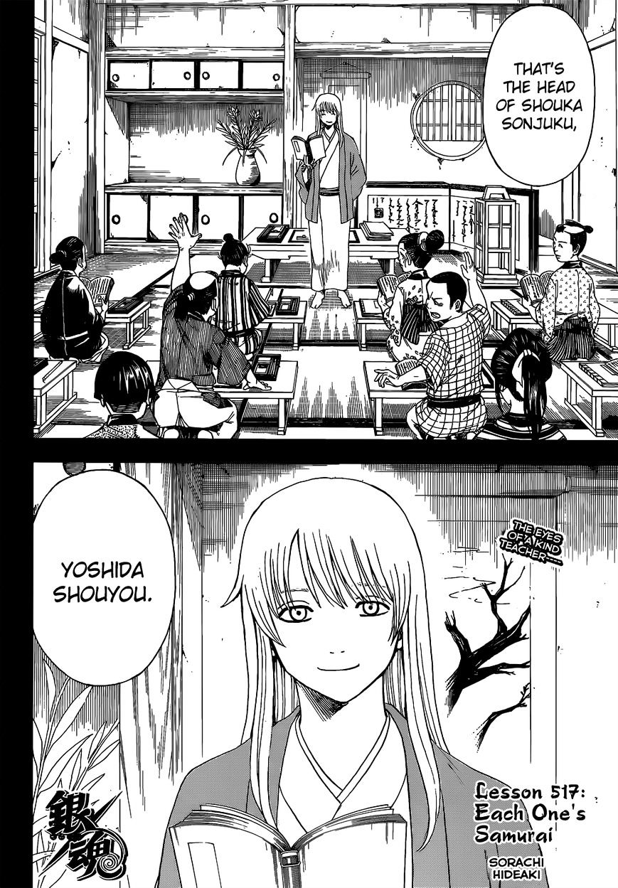 Gintama Chapter 517  Online Free Manga Read Image 2