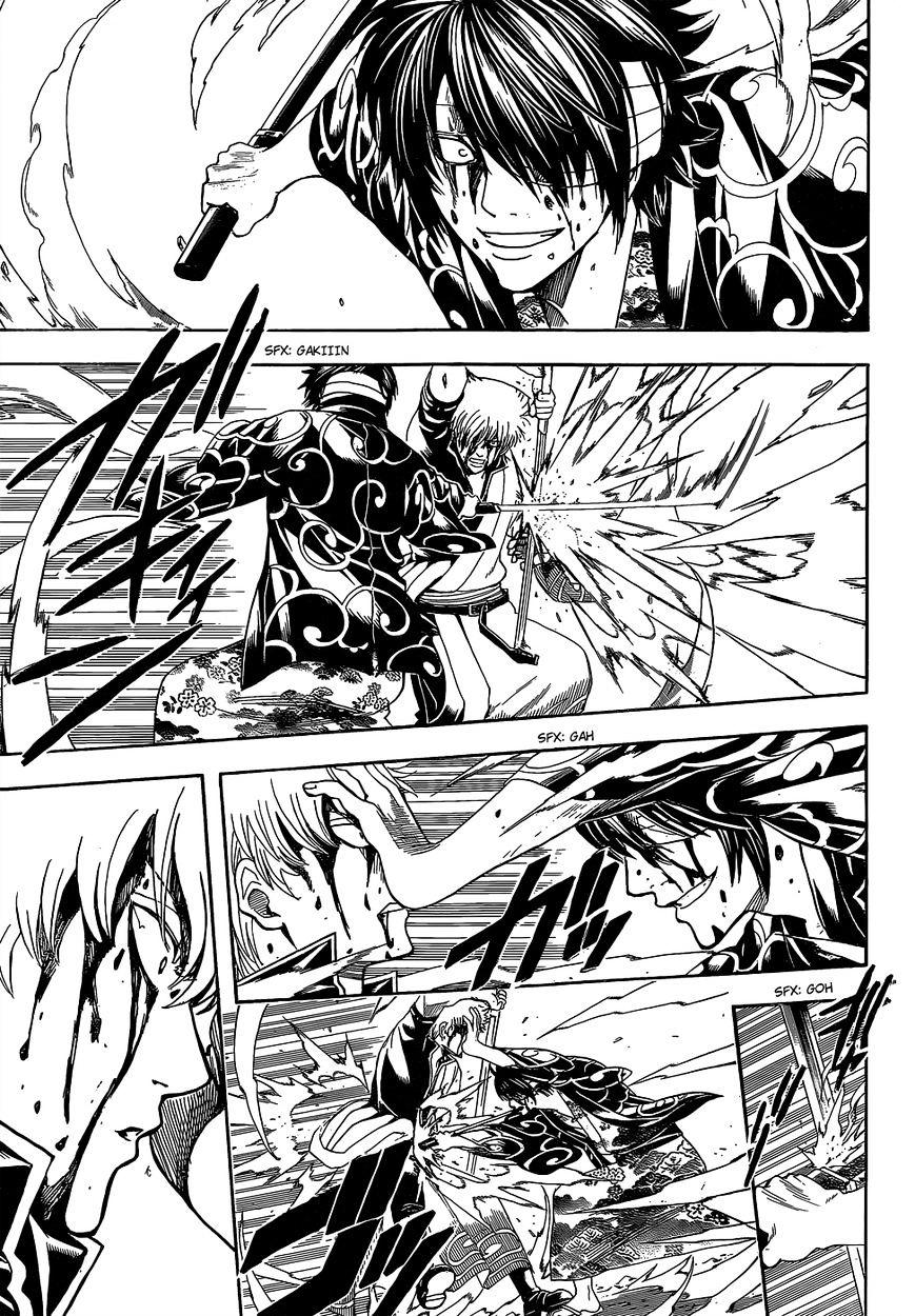 Gintama Chapter 517  Online Free Manga Read Image 3