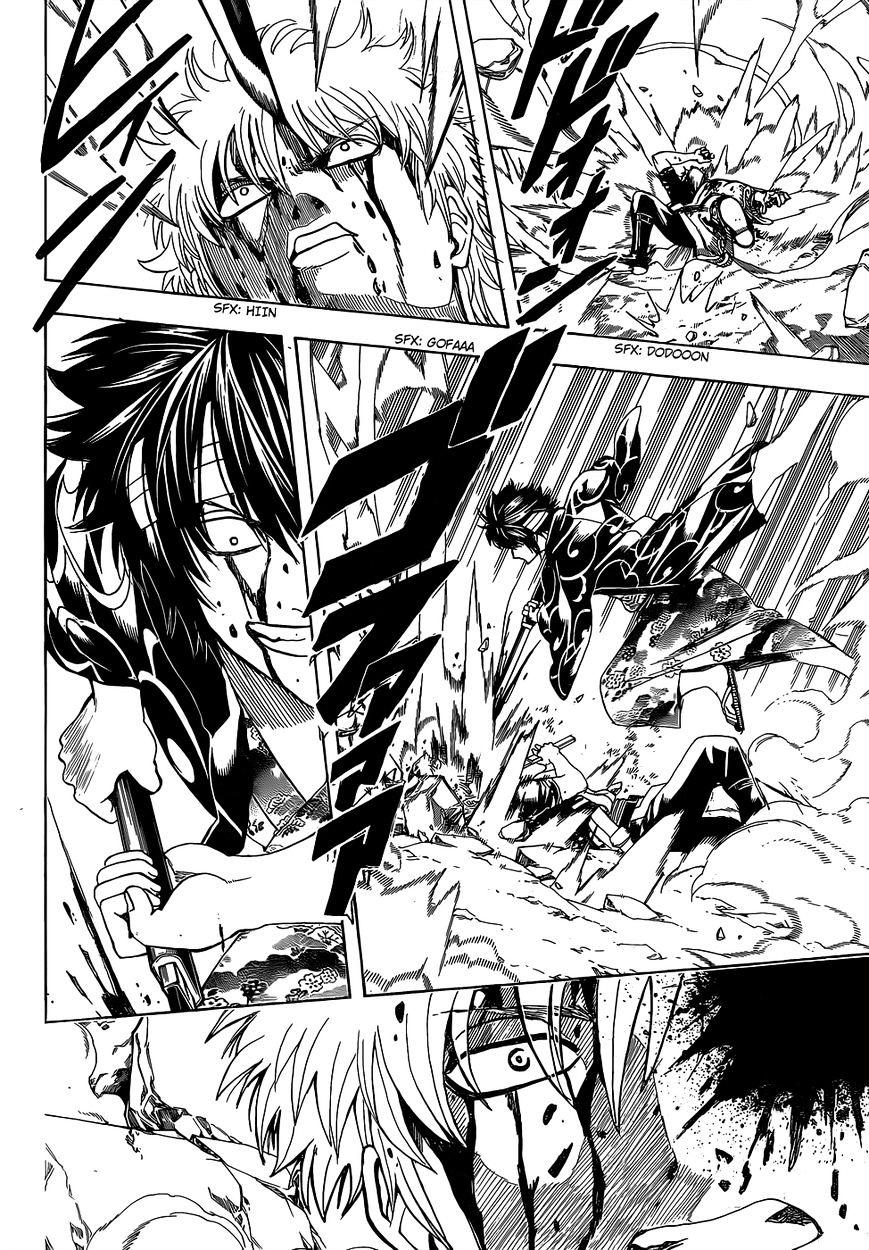 Gintama Chapter 517  Online Free Manga Read Image 4