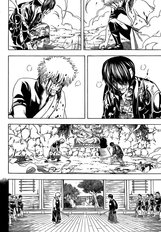 Gintama Chapter 517  Online Free Manga Read Image 6