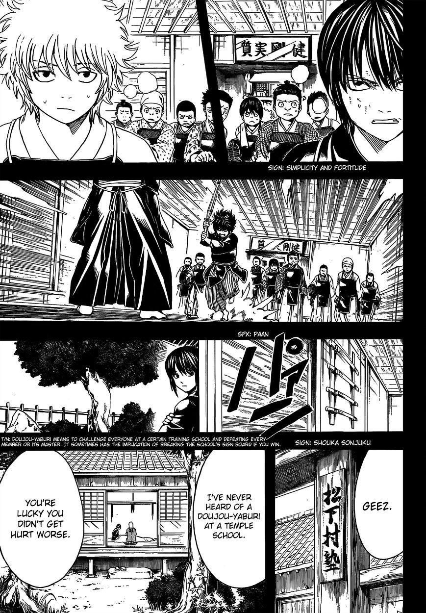 Gintama Chapter 517  Online Free Manga Read Image 7