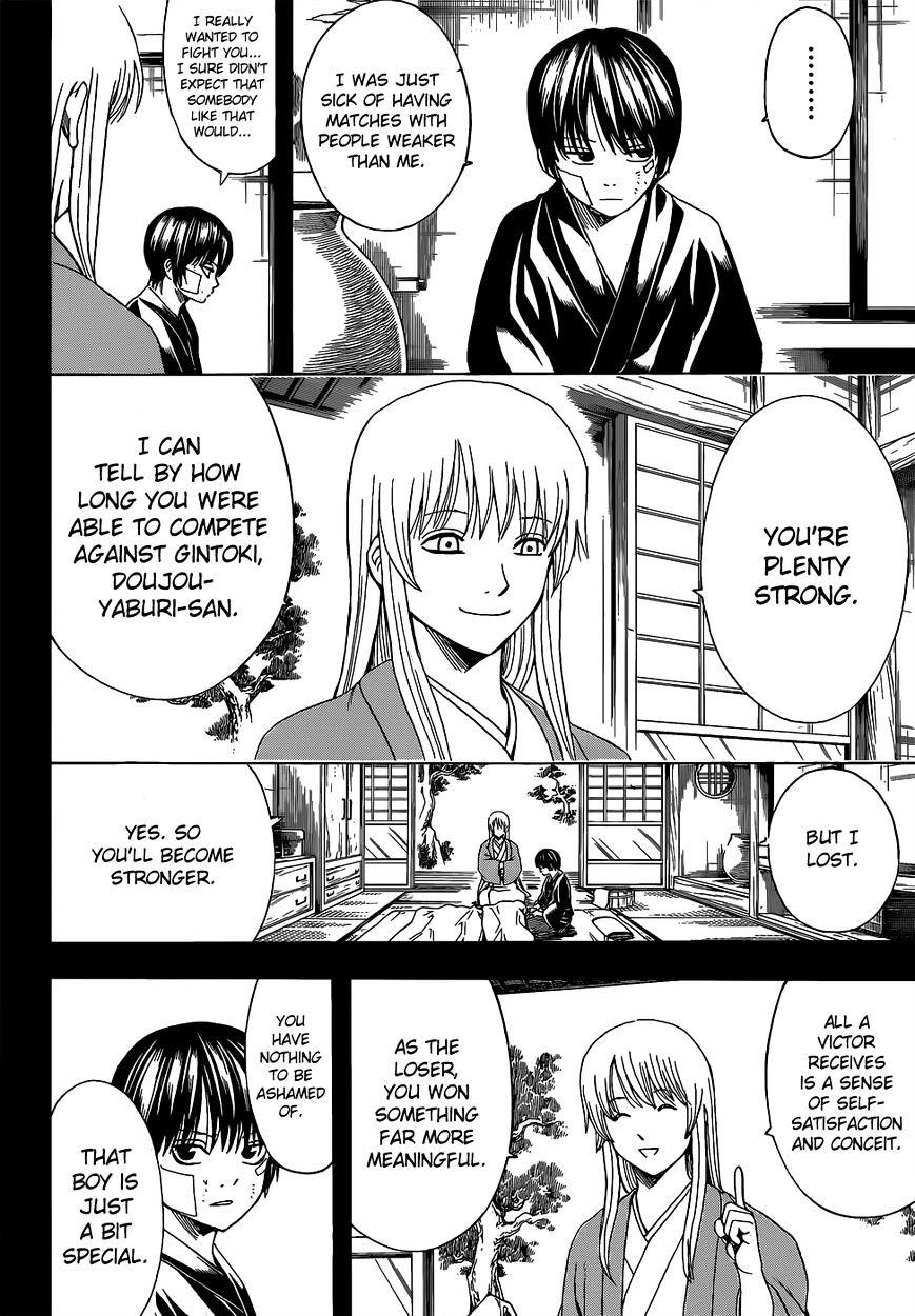 Gintama Chapter 517  Online Free Manga Read Image 8