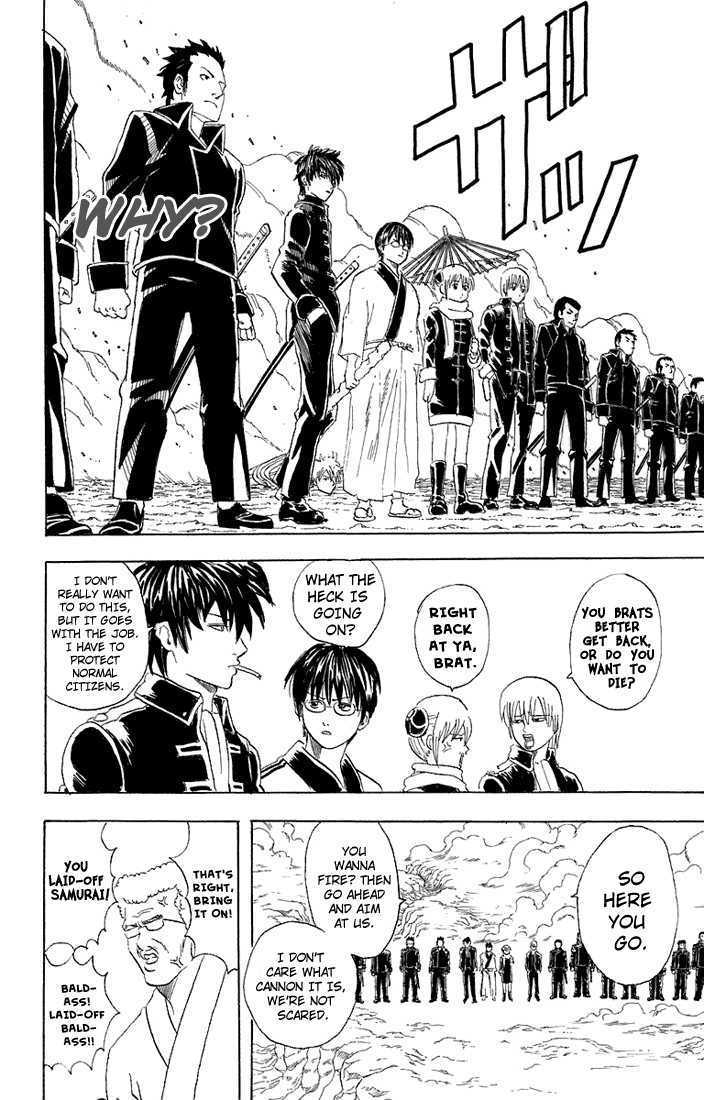 Gintama Chapter 52  Online Free Manga Read Image 15