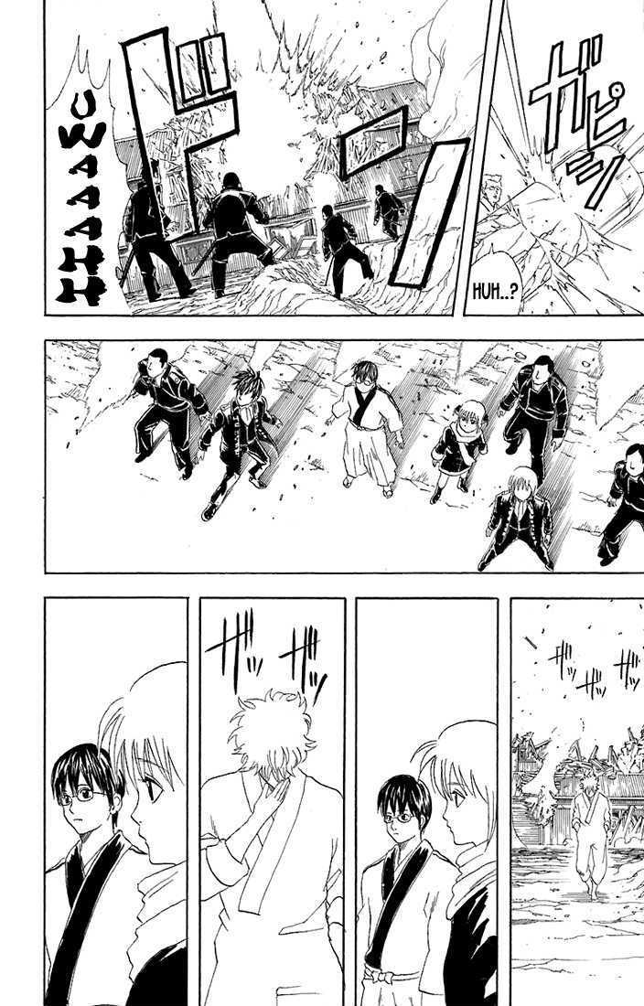 Gintama Chapter 52  Online Free Manga Read Image 19