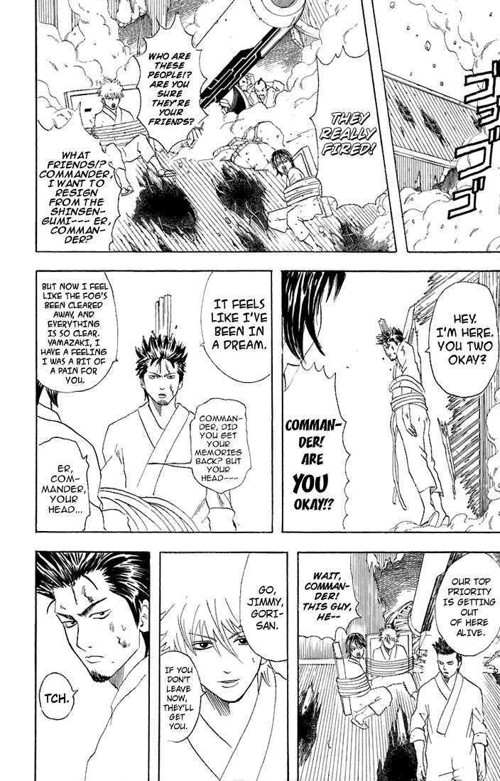 Gintama Chapter 52  Online Free Manga Read Image 7