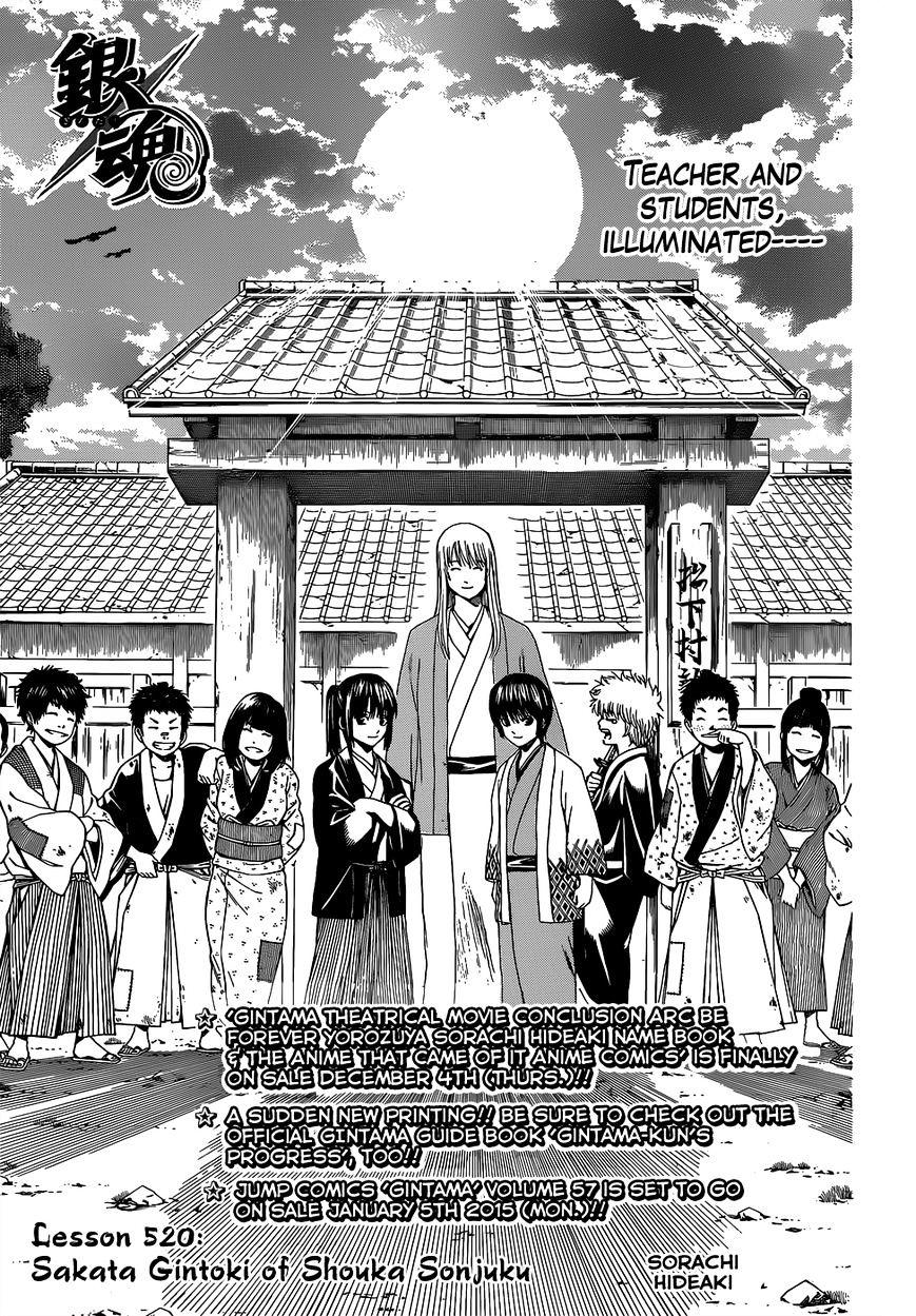 Gintama Chapter 520  Online Free Manga Read Image 1