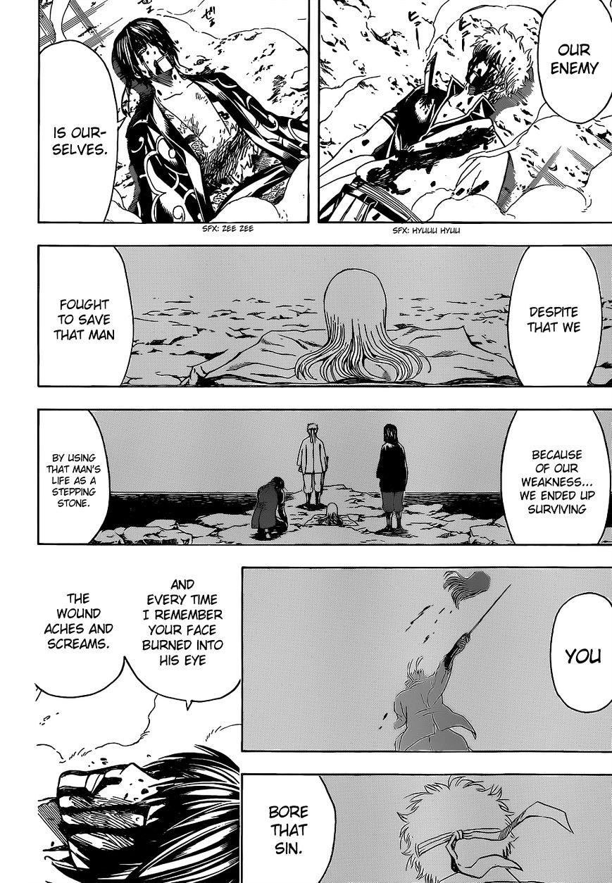 Gintama Chapter 520  Online Free Manga Read Image 14