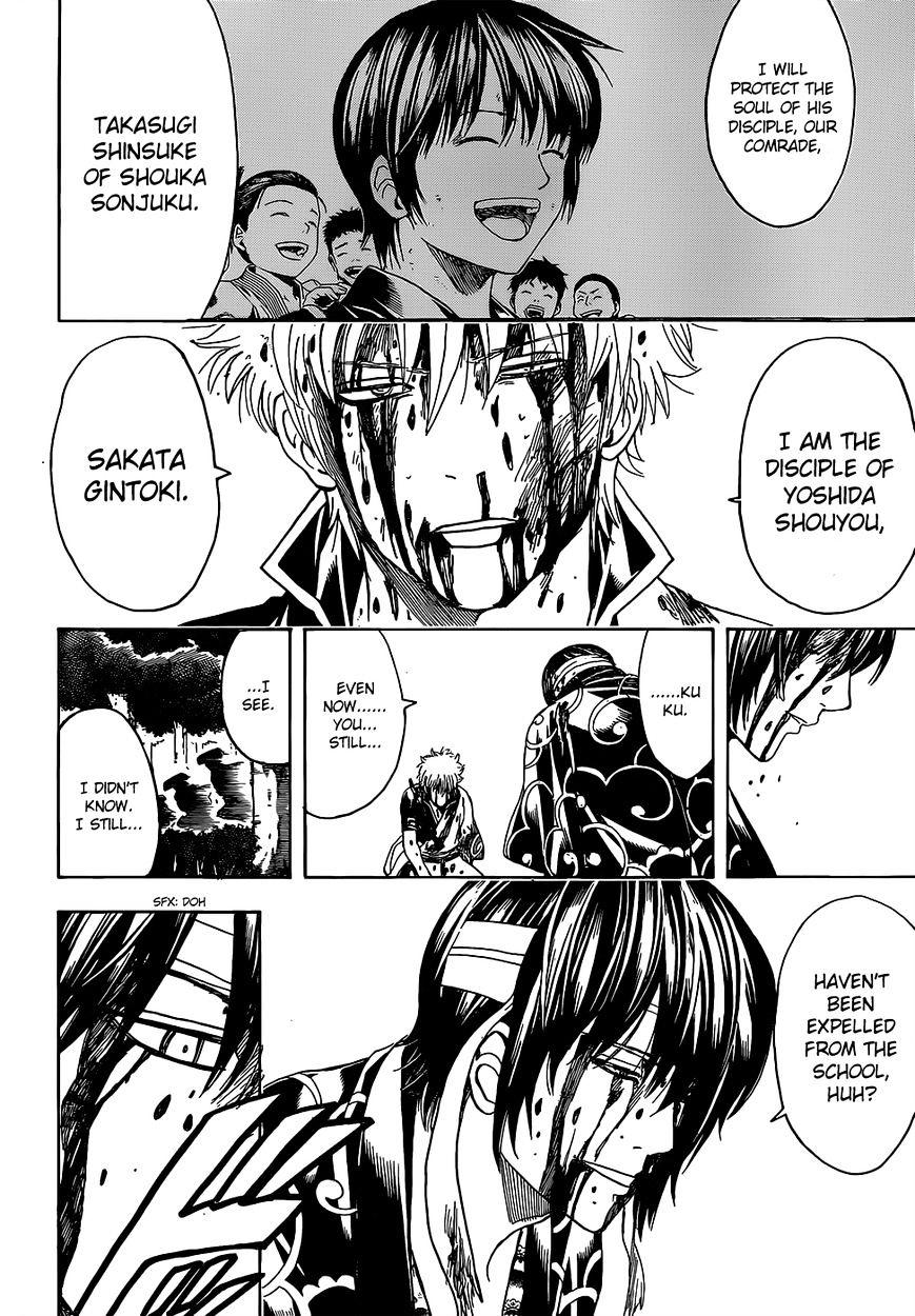 Gintama Chapter 520  Online Free Manga Read Image 18