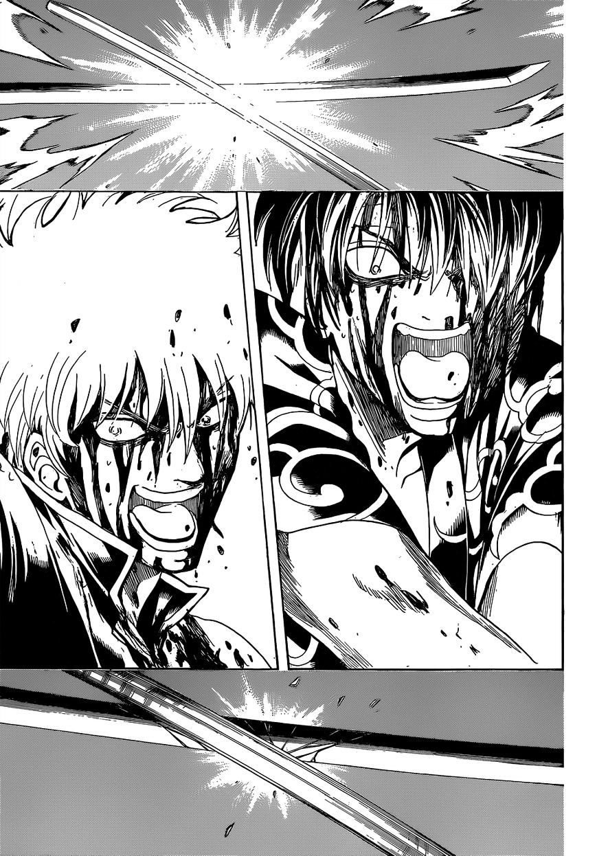 Gintama Chapter 520  Online Free Manga Read Image 5