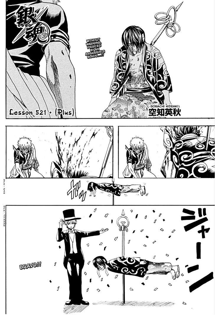 Gintama Chapter 521.5  Online Free Manga Read Image 1
