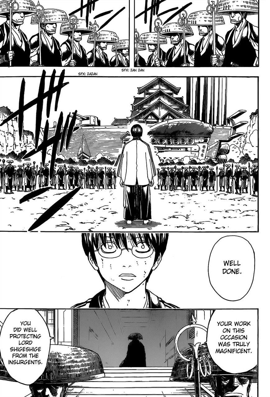 Gintama Chapter 521  Online Free Manga Read Image 15