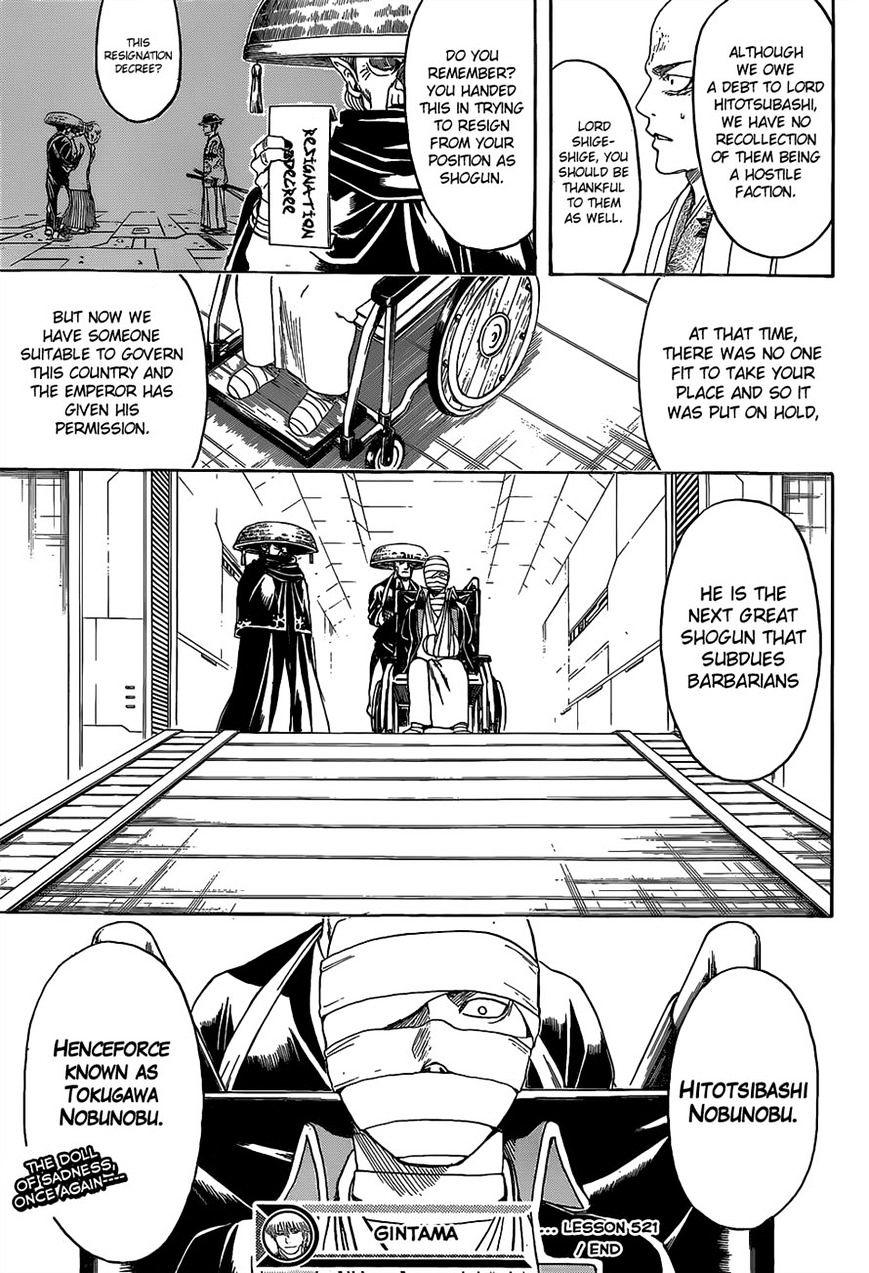 Gintama Chapter 521  Online Free Manga Read Image 19