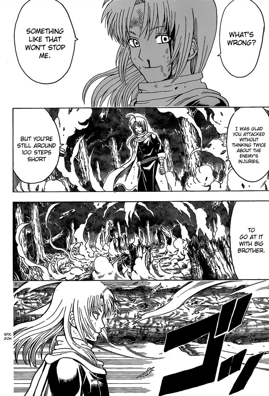 Gintama Chapter 521  Online Free Manga Read Image 6