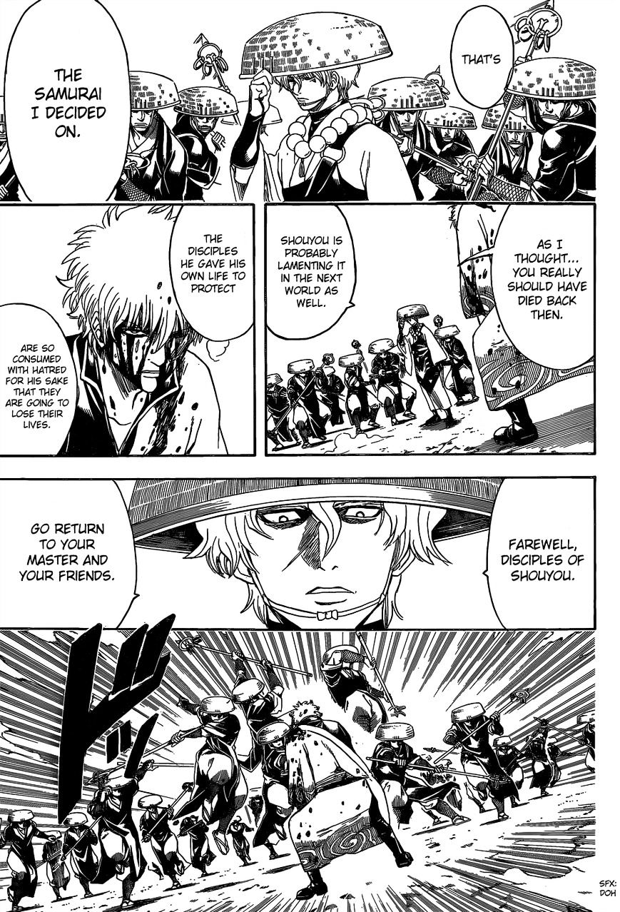 Gintama Chapter 522  Online Free Manga Read Image 13