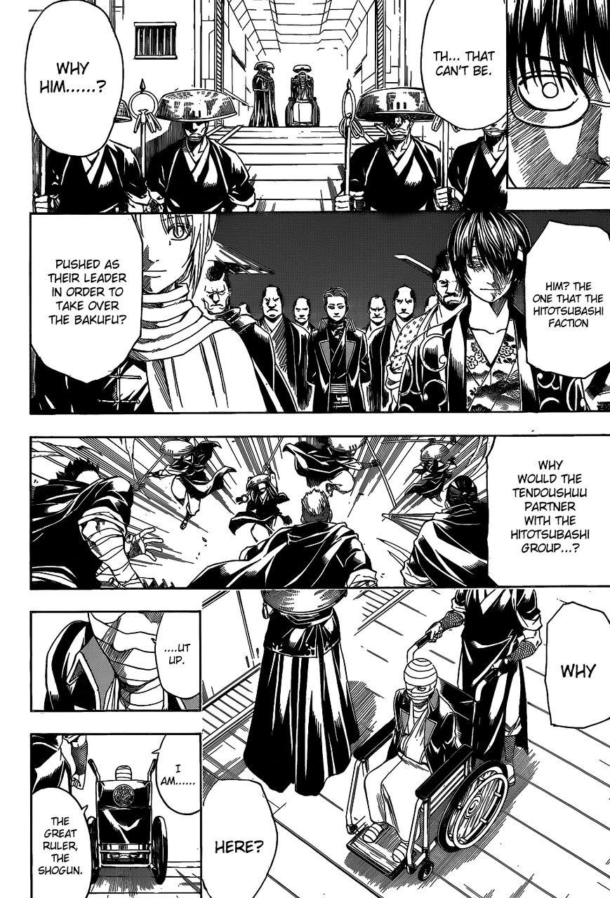 Gintama Chapter 522  Online Free Manga Read Image 2