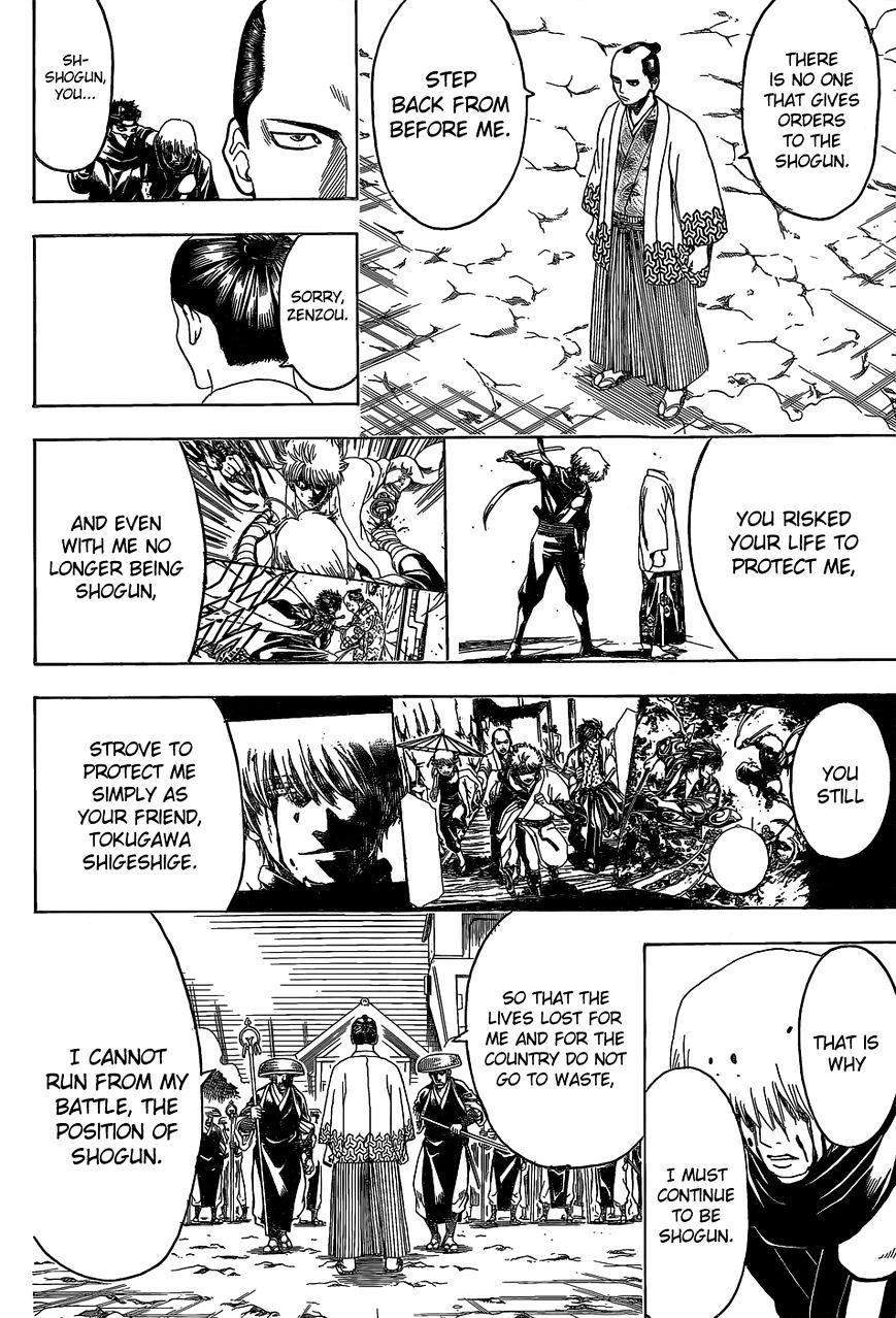 Gintama Chapter 522  Online Free Manga Read Image 8