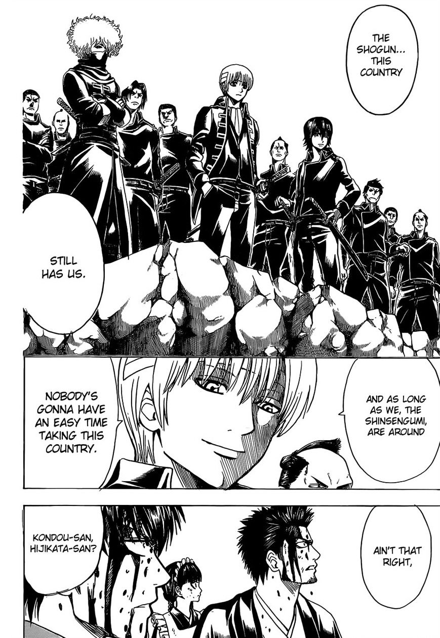 Gintama Chapter 523  Online Free Manga Read Image 5