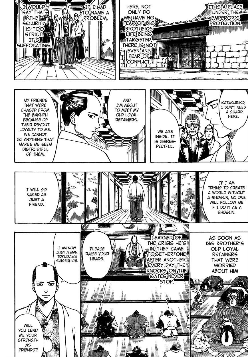 Gintama Chapter 524  Online Free Manga Read Image 12