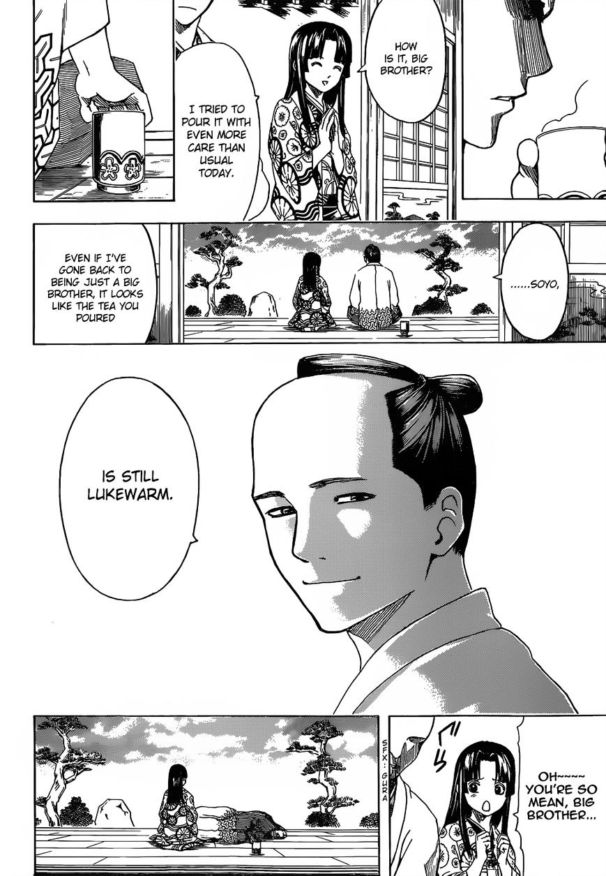 Gintama Chapter 524  Online Free Manga Read Image 18