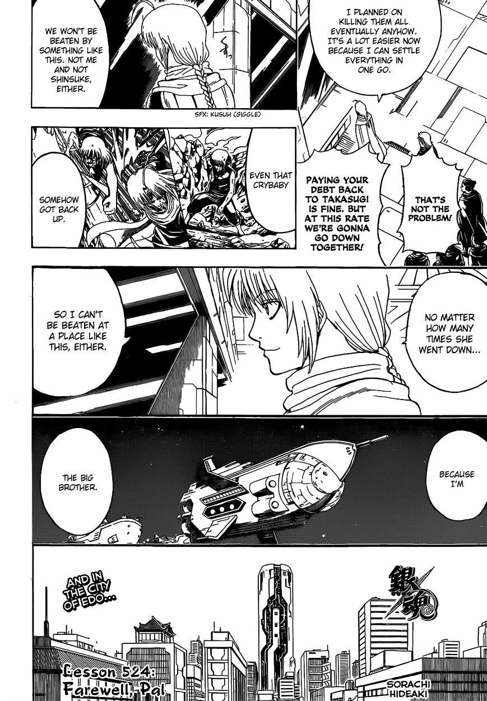 Gintama Chapter 524  Online Free Manga Read Image 4