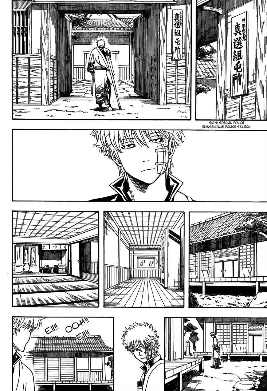 Gintama Chapter 525  Online Free Manga Read Image 11