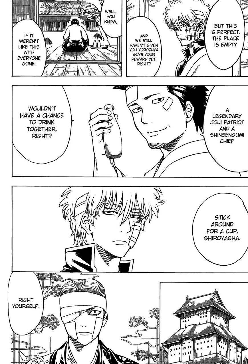 Gintama Chapter 525  Online Free Manga Read Image 13