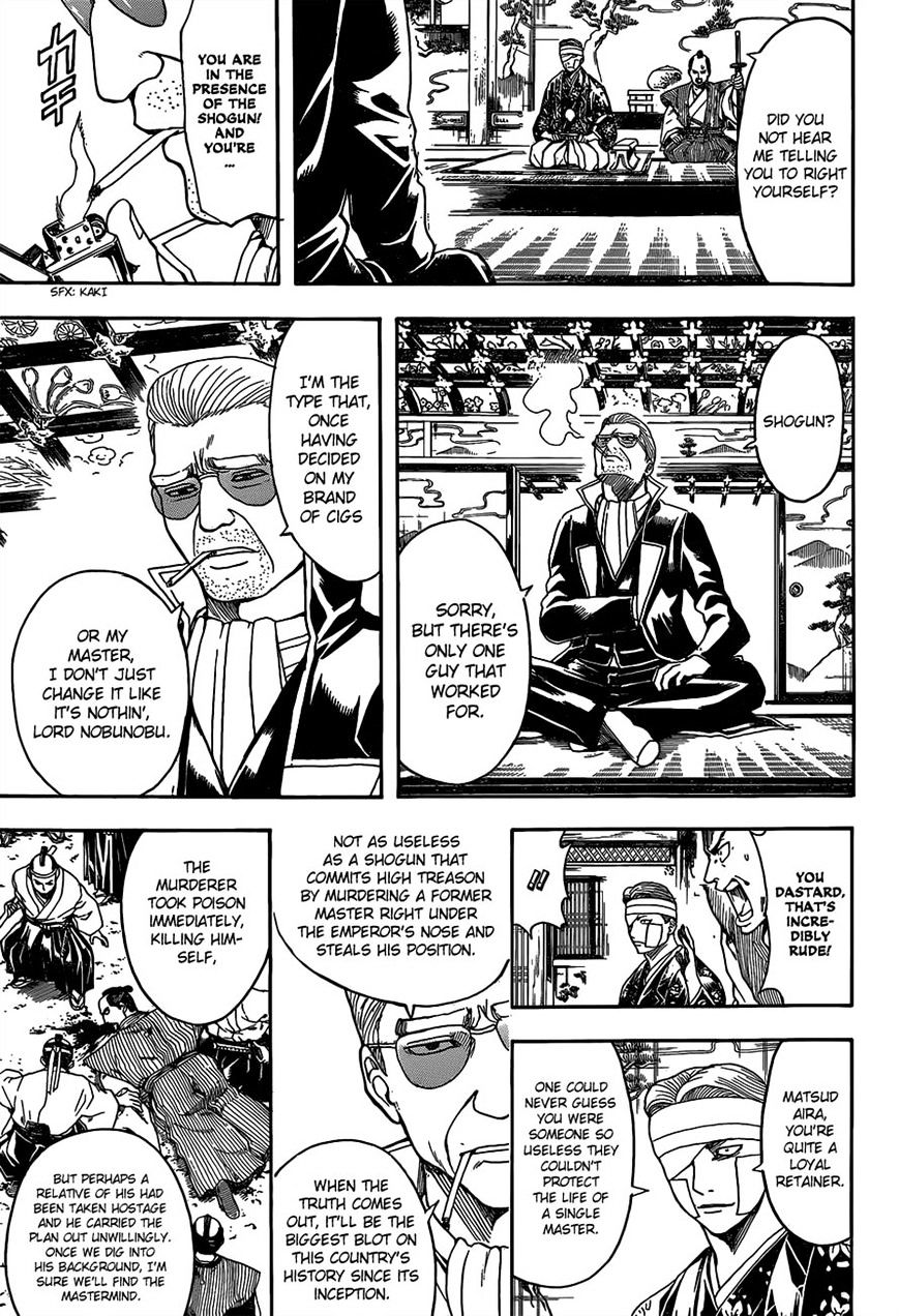 Gintama Chapter 525  Online Free Manga Read Image 14