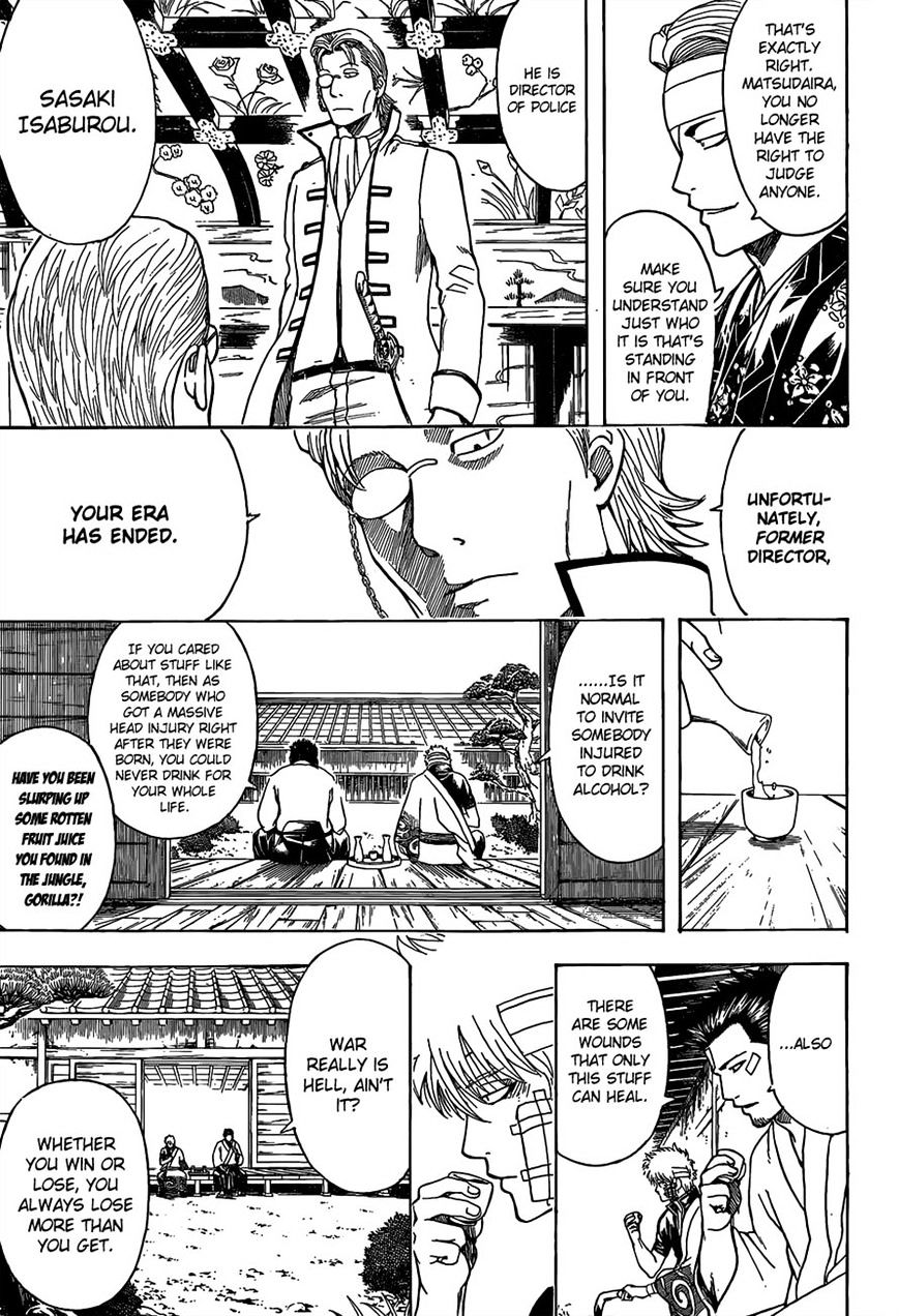 Gintama Chapter 525  Online Free Manga Read Image 16