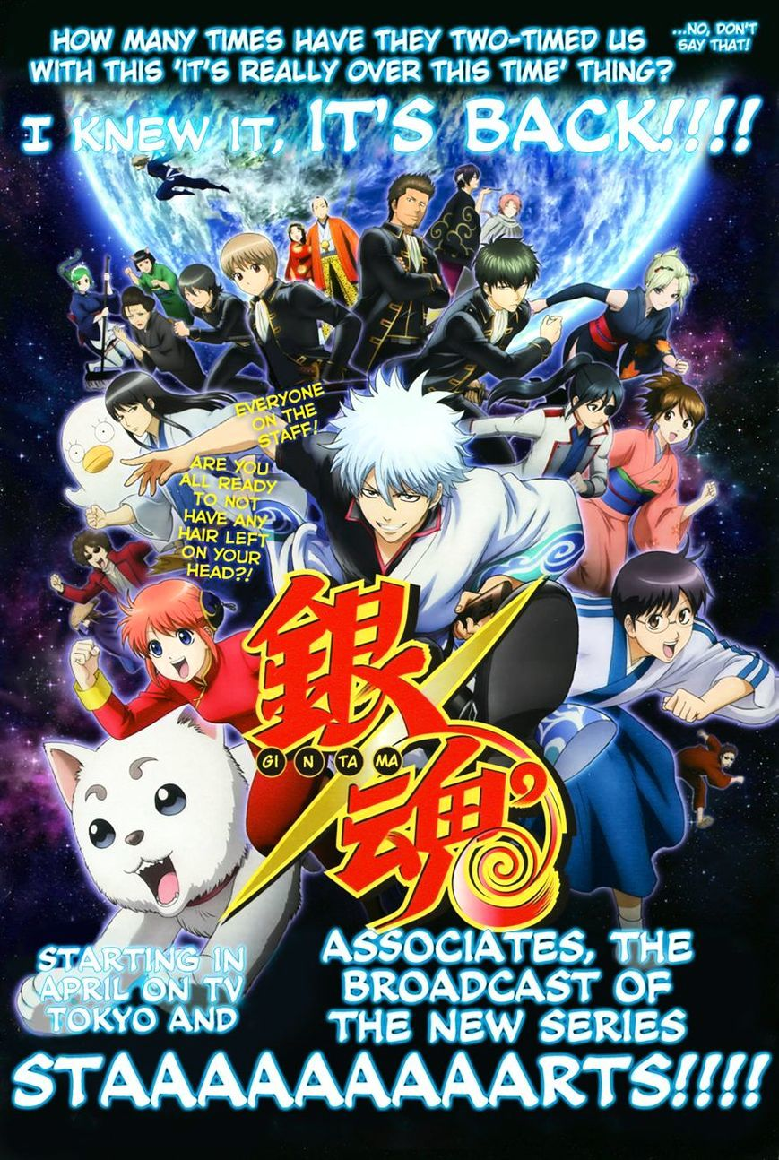 Gintama Chapter 525  Online Free Manga Read Image 2