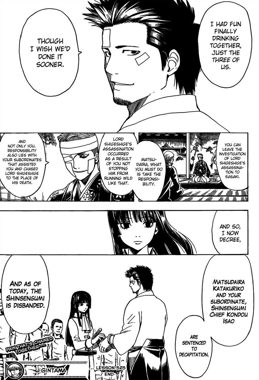 Gintama Chapter 525  Online Free Manga Read Image 20