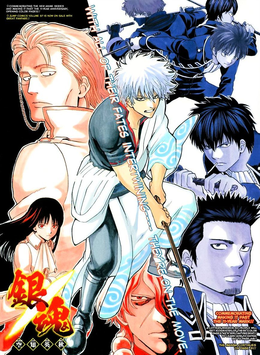 Gintama Chapter 525  Online Free Manga Read Image 3